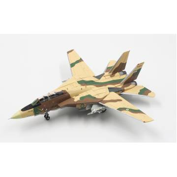 1/72 F-14A Persian Cat IRIAF