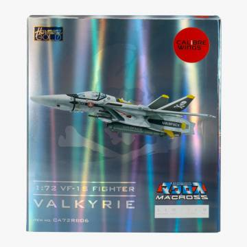 1/72 VF-1S Fighter Valkyrie Skull Leader